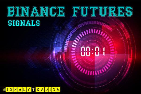 90 روز اشتراک ویژه سیگنال بایننس فیوچرز پک